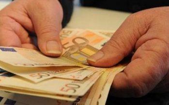 Pac e riserva nazionale 2017: il valore dei titoli sarà inferiore al 2016